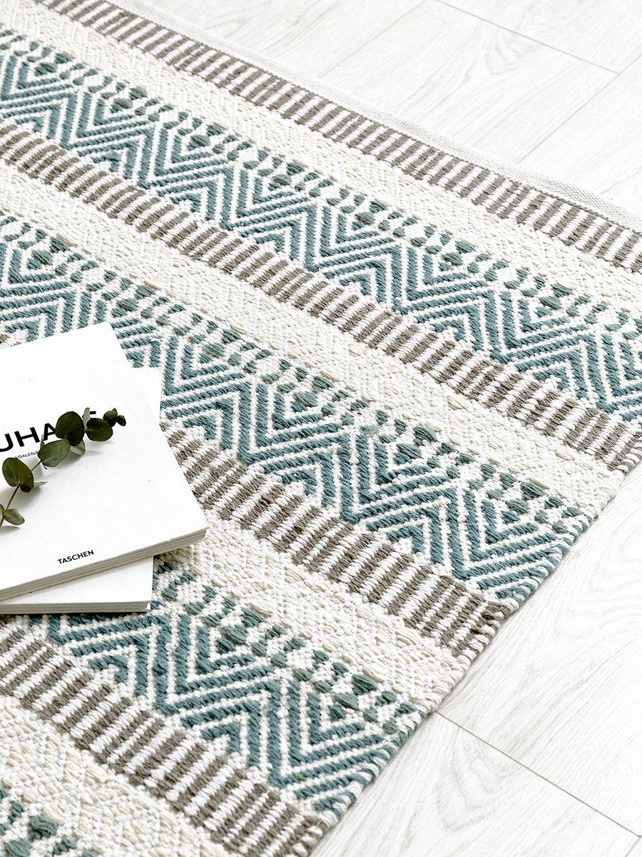 Alos alfombra 200x300 cm