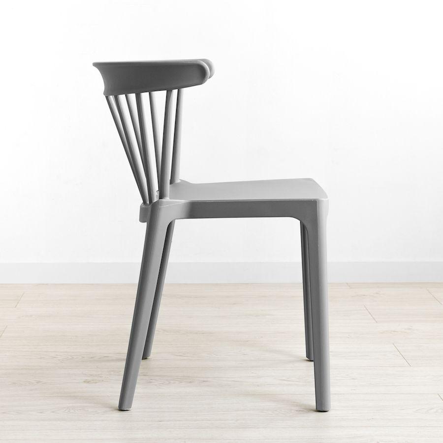 Nobu sedia grigio